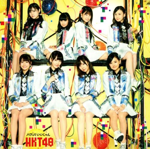 【中古】バグっていいじゃん(DVD付)(TYPE−B)/HKT48