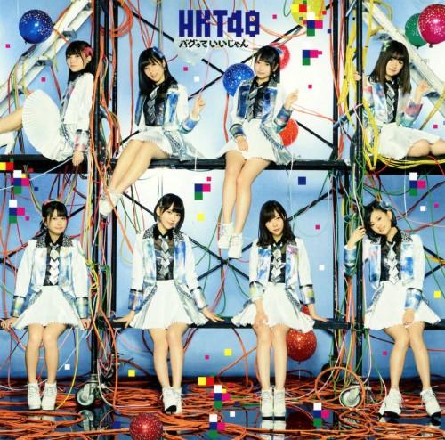 【中古】バグっていいじゃん(DVD付)(TYPE−C)/HKT48