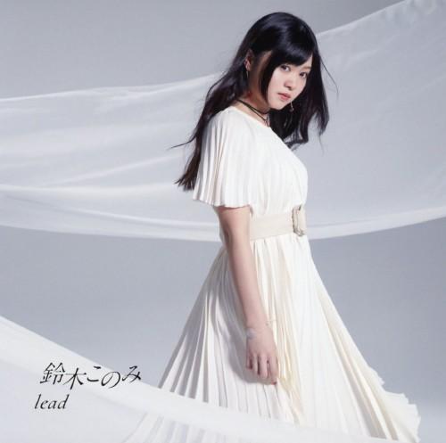 【中古】lead/鈴木このみ