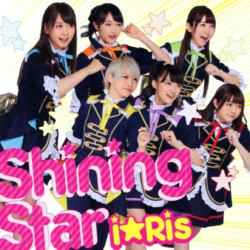【中古】Shining Star */i☆Ris