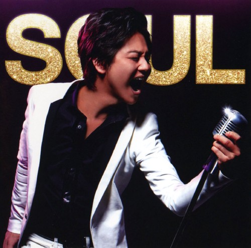 【中古】SOUL(DVD付)/SCREEN mode