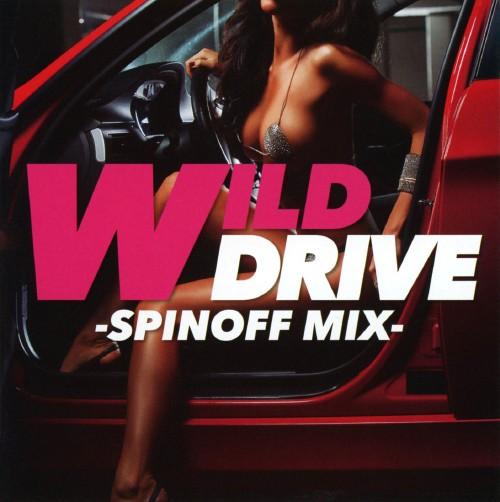 【中古】WILD DRIVE −SPINOFF MIX−/オムニバス