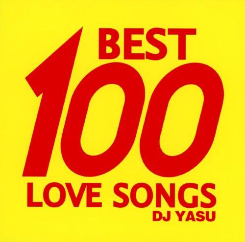 【新品】BEST 100 LOVE SONGS/DJ YASU