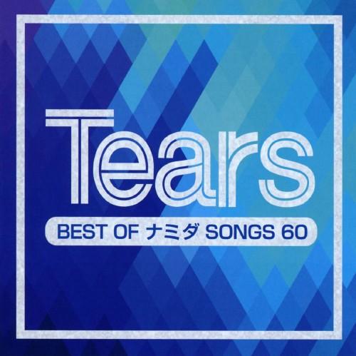 【中古】TEARS−BEST OF ナミダ SONGS 60−/オムニバス