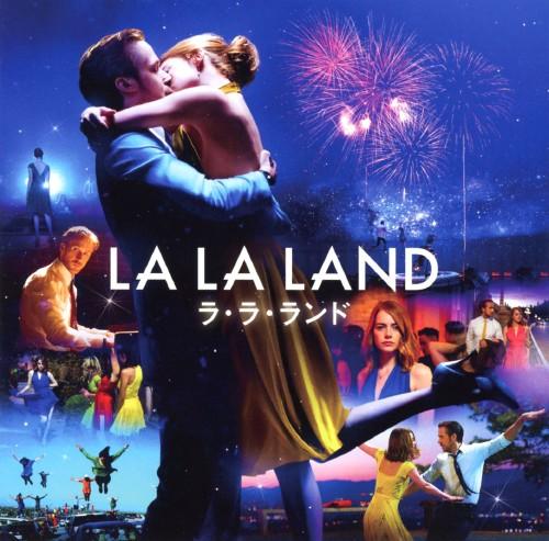 【中古】ラ・ラ・ランド−オリジナル・サウンドトラック/サントラ