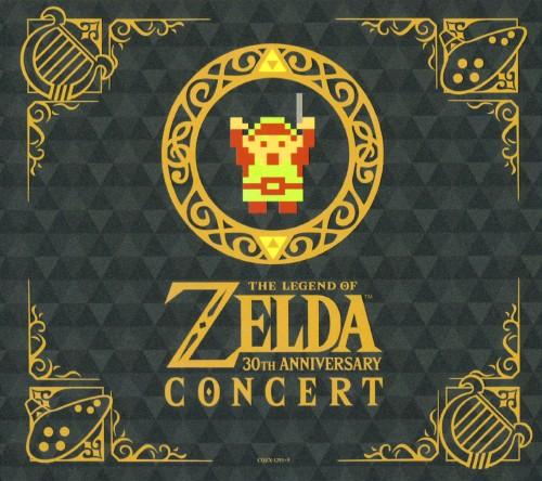 【中古】ゼルダの伝説 30周年記念コンサート(初回数量限定生産盤)(2CD+DVD)/ゲームミュージック