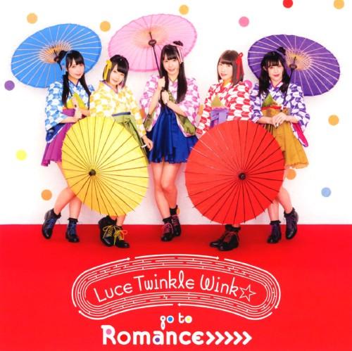 【中古】go to Romance>>>>>(TVアニメ「うらら迷路帖」エンディングテーマ)(Aタイプ)/Luce Twinkle Wink☆
