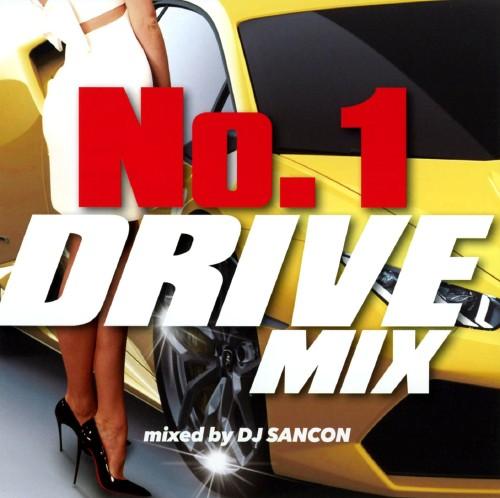 【中古】No.1 DRIVE MIX/オムニバス