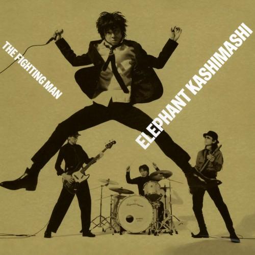 【中古】All Time Best Album THE FIGHTING MAN(初回限定盤)(2CD+DVD)/エレファントカシマシ