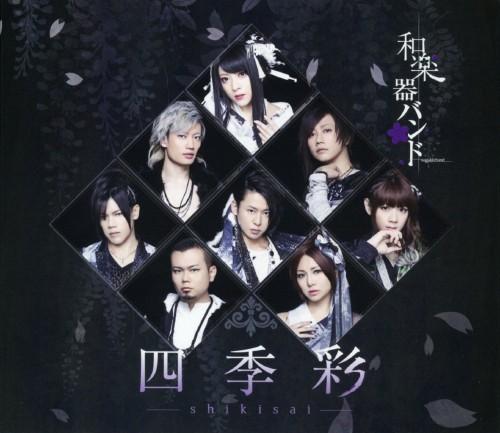 【中古】四季彩−shikisai−(初回生産限定盤)(DVD付)(LIVE COLLECTION)/和楽器バンド