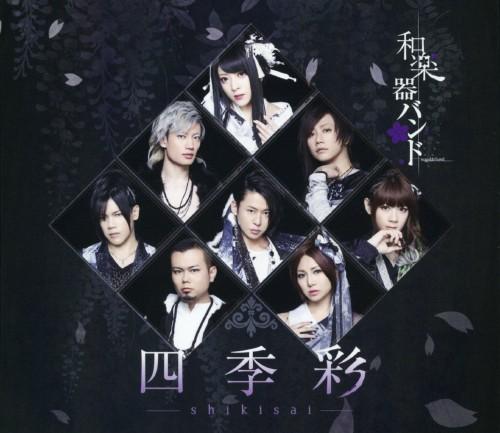 【中古】四季彩−shikisai−(初回生産限定盤)(ブルーレイ付)(LIVE COLLECTION)/和楽器バンド
