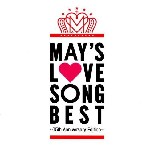 【中古】LOVE SONG BEST〜15th Anniversary Edition〜/MAY'S