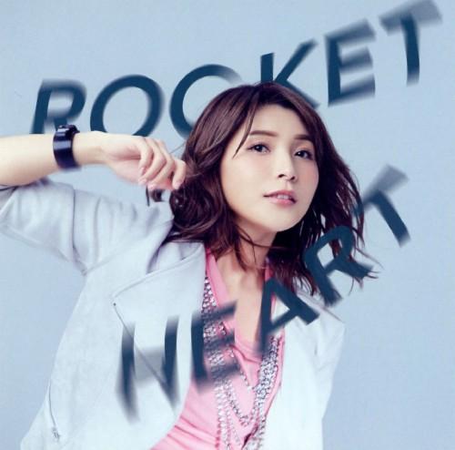 【中古】ROCKET HEART(初回限定盤)(DVD付)/新田恵海