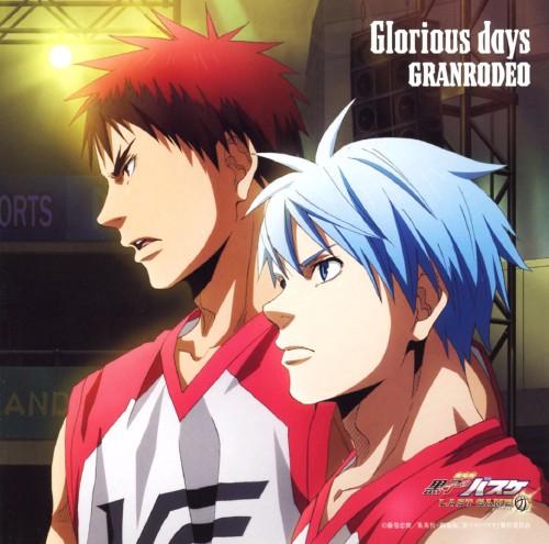 【中古】「劇場版 黒子のバスケ LAST GAME」主題歌 「Glorious days」(アニメ盤)/GRANRODEO
