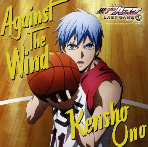 【中古】Against The Wind(タイプB)/小野賢章