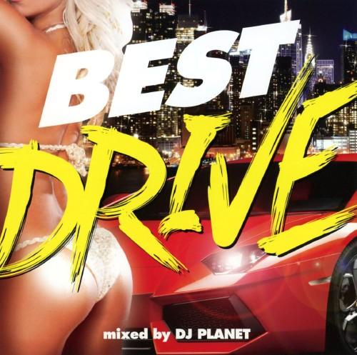 【中古】BEST DRIVE/DJ PLANET