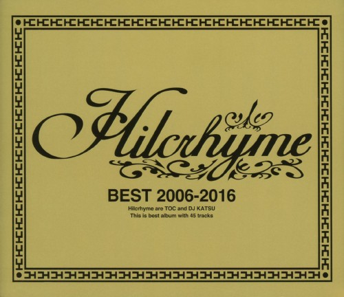 【中古】BEST 2006−2016/ヒルクライム