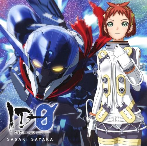 【中古】オリジナルアニメ「ID−0」OP主題歌「ID−0」(アニメ盤)/佐咲紗花