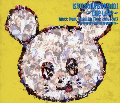【中古】キュウソネコカミ THE LIVE−DMCC REAL ONEMAN TOUR 2016/2017 ボロボロ バキバキ クルットゥー/キュウソネコカミ