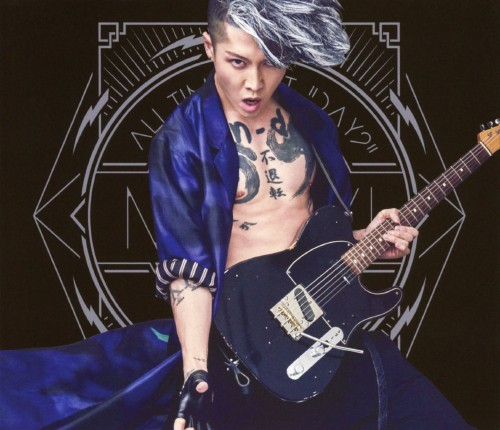 【中古】ALL TIME BEST DAY 2(初回限定盤)(2CD+DVD)/MIYAVI
