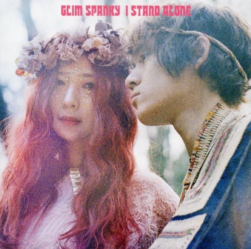 【中古】I STAND ALONE/GLIM SPANKY
