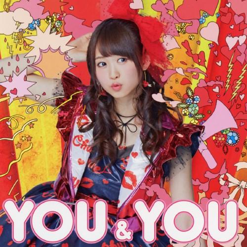 【中古】YOU&YOU/芹澤優