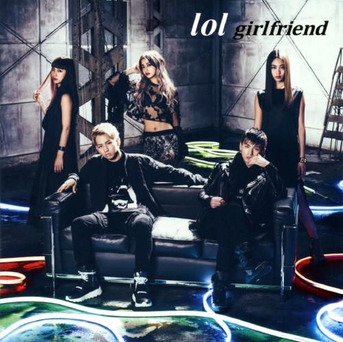 【中古】boyfriend / girlfriend/lol