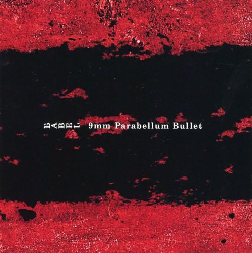 【中古】BABEL/9mm Parabellum Bullet