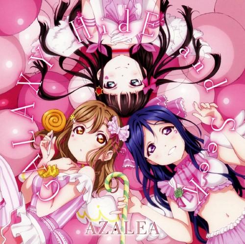 【中古】「ラブライブ!サンシャイン!!」ユニットCDシリーズ第2弾(2)「GALAXY HidE and SeeK」/AZALEA