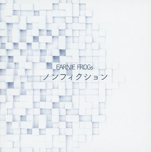 【中古】ノンフィクション/EARNIE FROGs