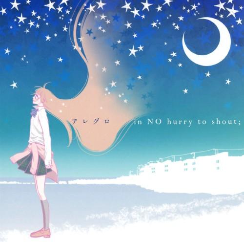 【中古】アレグロ(TVアニメ「覆面系ノイズ」エンディングテーマ)/in NO hurry to shout;