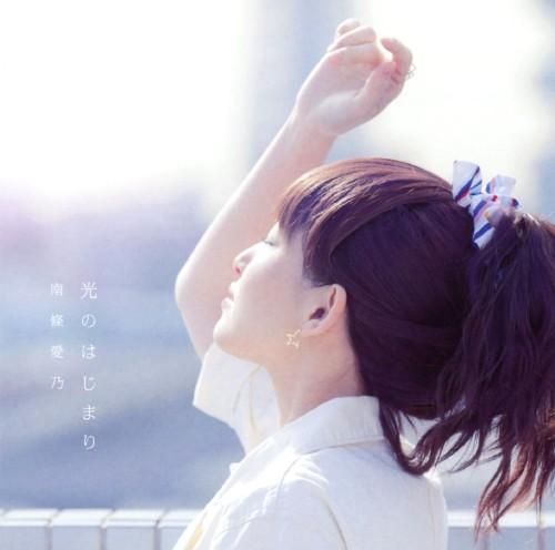 【中古】光のはじまり(TVアニメ「アトム ザ・ビギニング」エンディングテーマ)/南條愛乃