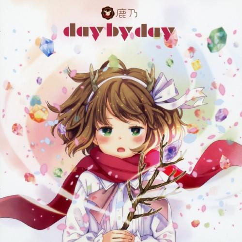 【中古】day by day(TVアニメ「ソード・オラトリア ダンジョンに出会いを求めるのは間違っているだろうか外伝」エンディングテーマ)/鹿乃