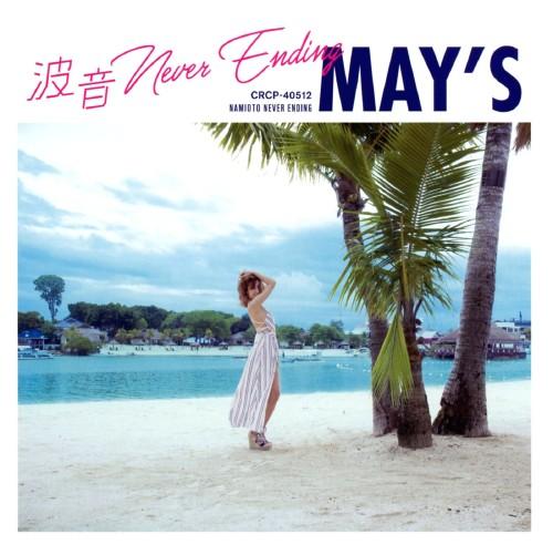【中古】Never Ending(TYPE−B)/MAY'S