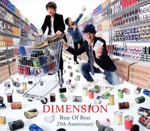 【中古】Best Of Best 1992〜2017/DIMENSION