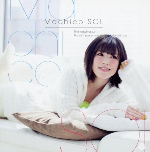 【中古】SOL/Machico
