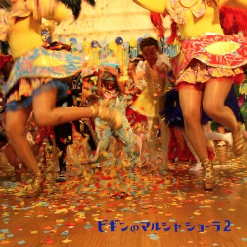 【新品】ビギンのマルシャ ショーラ2/BEGIN