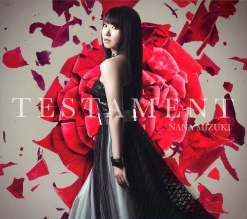 【中古】TESTAMENT TVアニメ「戦姫絶唱シンフォギアAXZ」オープニングテーマ/水樹奈々