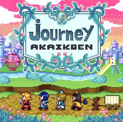 【中古】journey/赤い公園