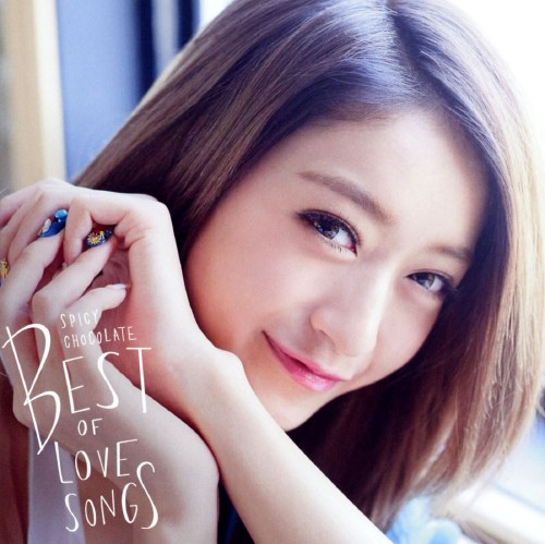 【中古】スパイシーチョコレート BEST OF LOVE SONGS/SPICY CHOCOLATE