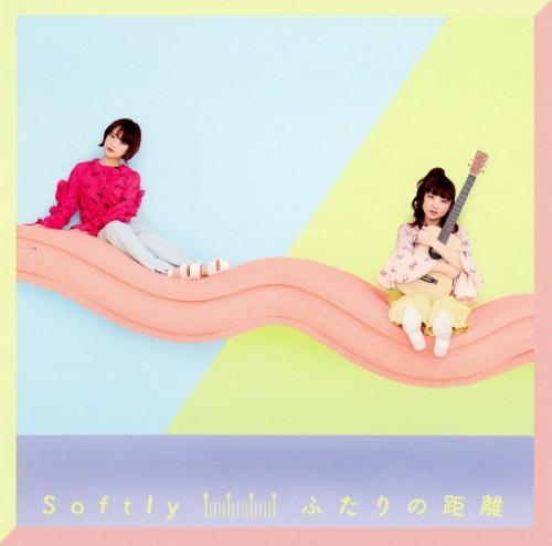 【中古】ふたりの距離(初回限定盤)/Softly