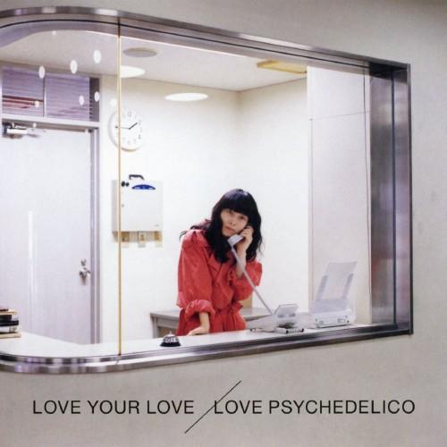 【中古】LOVE YOUR LOVE(初回限定盤)/LOVE PSYCHEDELICO