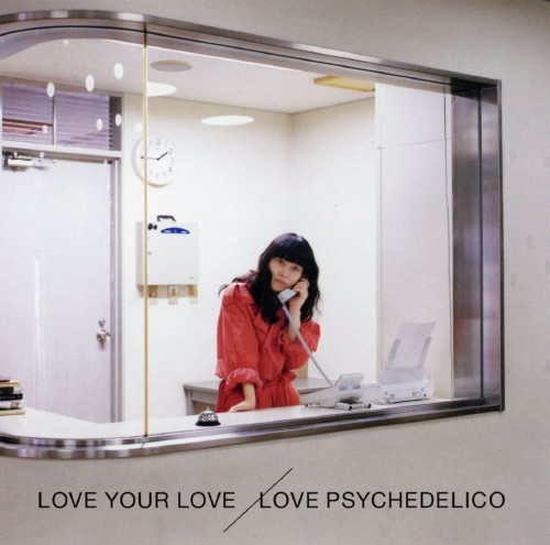 【中古】LOVE YOUR LOVE/LOVE PSYCHEDELICO