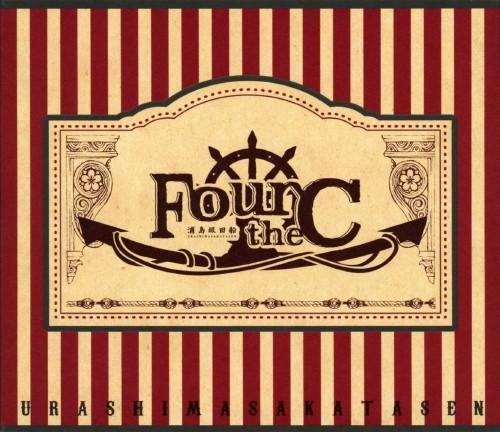 【中古】Four the C(初回限定盤A)/浦島坂田船
