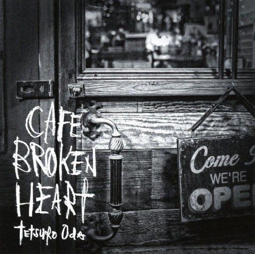 【中古】CAFE BROKEN HEART/織田哲郎