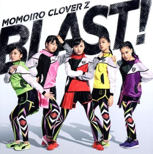 【中古】BLAST!/ももいろクローバーZ