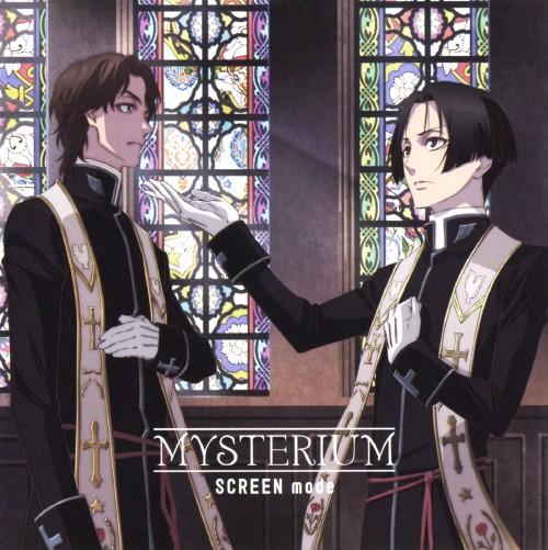 【中古】TVアニメ「バチカン奇跡調査官」OP主題歌「MYSTERIUM」/SCREEN mode