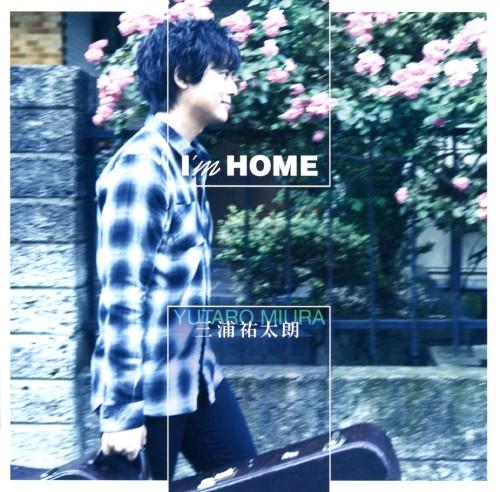 【中古】I'm HOME/三浦祐太朗