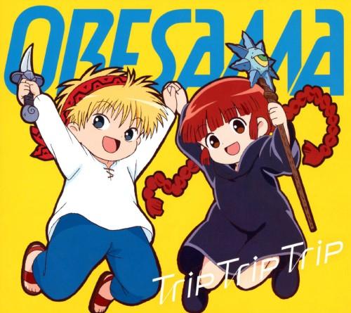 【中古】TVアニメ「魔法陣グルグル」OP主題歌「Trip Trip Trip」/ORESAMA