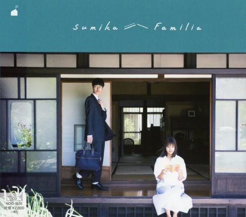 【中古】Familia/sumika